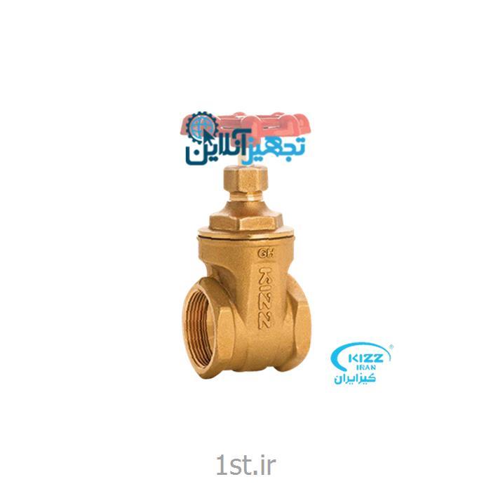 شیر فلکه برنجی کشویی کیز ایران سایز 1/2