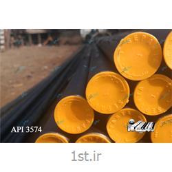 لوله درزدار توکار api سایز ۲,۱/۲ اینچ سپنتا تهران