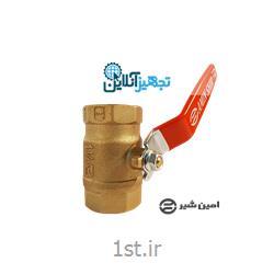 شیر گازی توپی دسته اهرمی برنجی امین سایز 1 اینچ