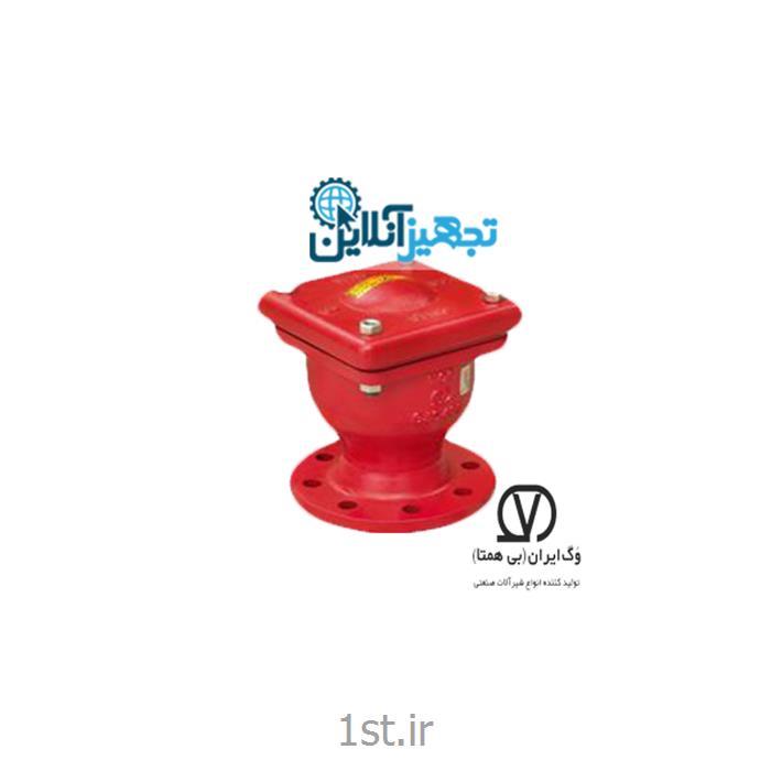 شیر هوا تک روزنه بزرگ چدنی PN۱۶ سایز ۲ اینچ وگ ایران بی همتا