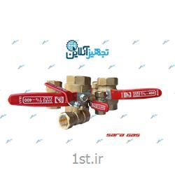 شیر گازی توپی دسته اهرمی برنجی سایز ۱،۱/۴ اینچ سارا