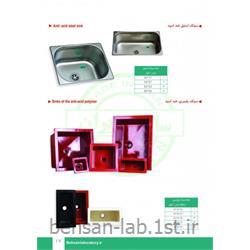 عکس سایر لوازم آزمایشگاهیسینک پلیمری ضد اسید60*45
