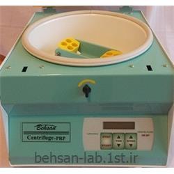 دستگاه سانتریفیوژ 2شاخه مخصوص prp تولیدی شرکت بهسان