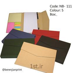 دفتر یادداشت تبلیغاتی به همراه خودکار مدل NB-111