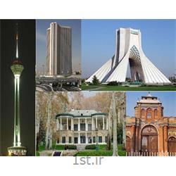 عکس تورهای داخلیتور تهرانگردی یک روزه