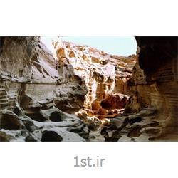 عکس تورهای داخلیتور قشم هوایی و زمینی