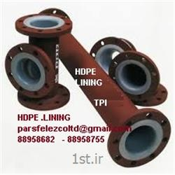 عکس فلنج ( فلانژ )پوشش لاینینگ کلیه قطعات HDPE PTFE