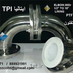 عکس سایر قطعات مکانیکیپوشش تفلون لاینینگ تفلون PTFE