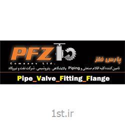 پارس فلز pipe API5L Pars felez Valve Pars Felez Flanges Pars Felez Fitting Pars Felez Seamless Pars Felez