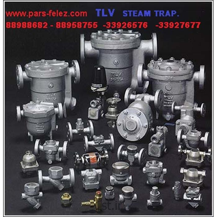 http://resource.1st.ir/CompanyImageDB/e9ac722f-79f6-45ba-aae3-d8178c2ccb92/Products/61dcd87d-2fea-4b80-98a2-ee48e798dd62/5/550/550/استیم-تراپ-مدل-TLV-JH8R.jpg