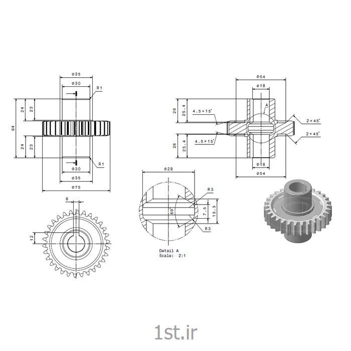 مهندسی معکوس و ساخت چرخ دنده