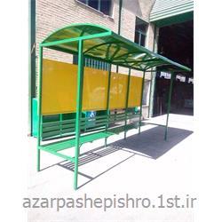 عکس ایستگاه اتوبوسایستگاه و جایگاه اتوبوس ، سر پناه مسافرین