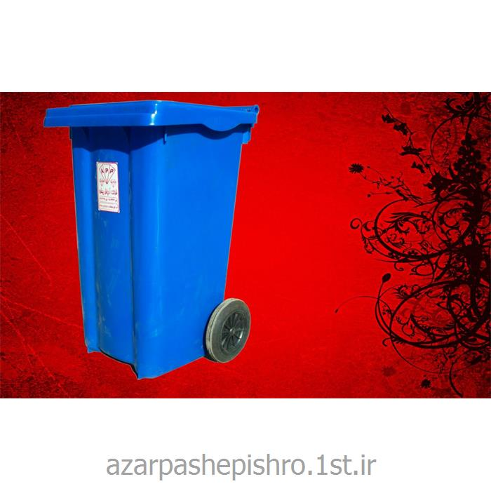 مخزن زباله مکانیزه 120 لیتری پلی اتیلنی درب و چرخ و پدال دار