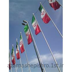 میله ، پایه پرچم گالوانیزه با قرقره و سیم بکسل دستی به طول 9 و 10 متر