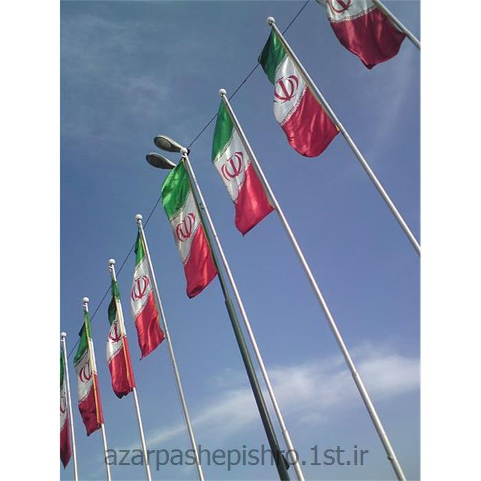 پایه و میله پرچم فلزی / گالوانیزه گرم معمولی و مرتفع