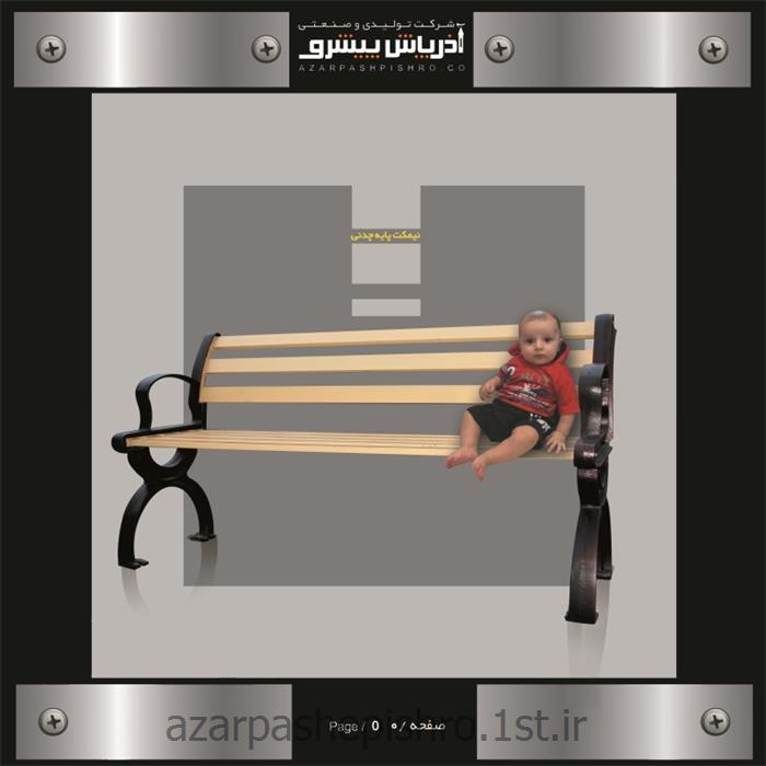 عکس نیمکتنیمکت و صندلی فلزی پایه چدنی پارکی شهری 2 و 3 نفره