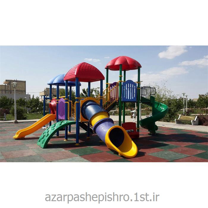 مجموعه لوازم بازی پلی اتیلنی کودکان مخصوص پارک ها و فضای باز<