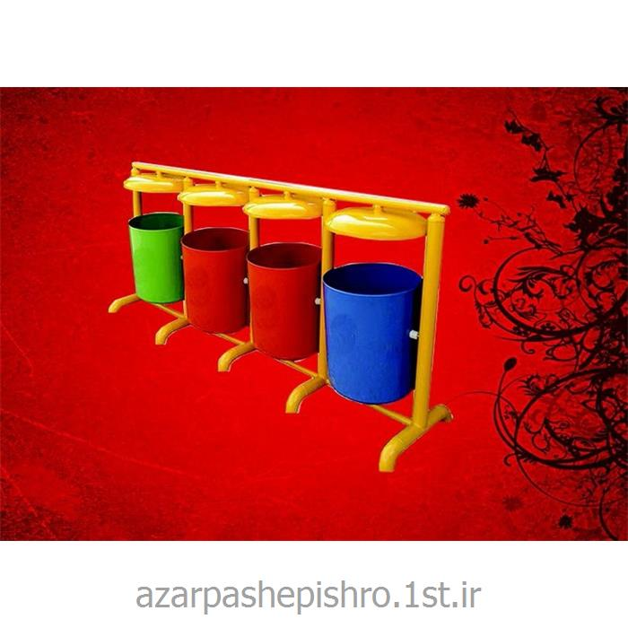 سطل آشغال استوانه ای پایه دار فلزی 4 قلو پسماندهای بازیافتی<