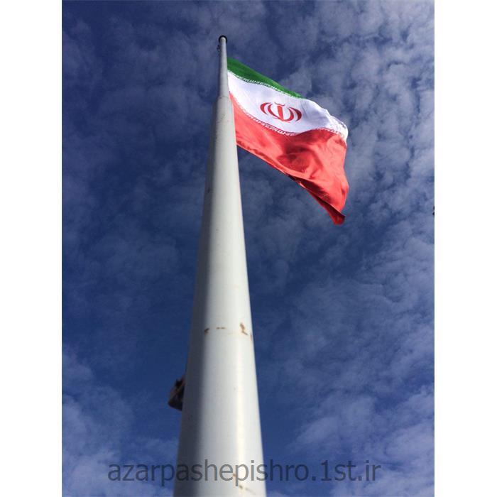 میله و پایه پرچم فلزی با قرقره و سیم بکسل دستی به طول 3 و 4 متری