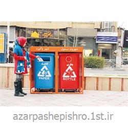 عکس سایر محصولات مرتبط با بازیافتمخزن فلزی تفکیک و بازیافت انواع زباله و آشغال