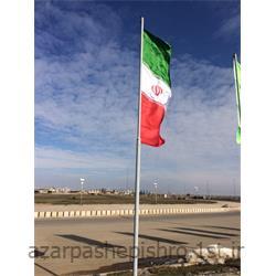 عکس سایر محصولات آهنپایه های پرچم فلزی رنگی با قرقره و سیم بکسل دستی به طول 11 و 12 متر