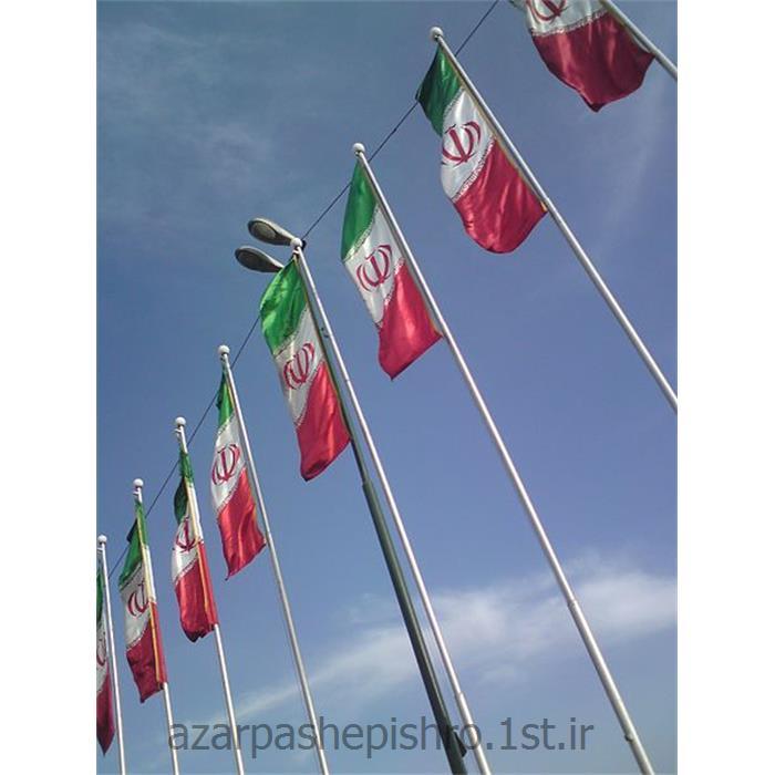 پایه و میله های پرچم با قرقره و سیم بکسل دستی به طول 7 و 8 متر