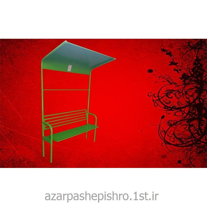عکس نیمکتنیمکت و صندلی سایبان دار فلزی 2 و 3 نفره پارکی و شهری