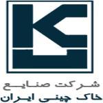 لوگو شرکت صنایع خاک چینی ایران
