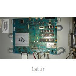 عکس سایر تجهیزات رادیو و تلویزیونیمین برد تلویزیون ال جی LG مدل lw57000