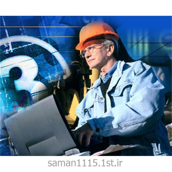 بیمه مهندسی سامان