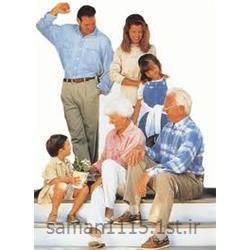 بیمه بازنشستگی تکمیلی سامان (ویژه شرکتهای کوچک و بزرگ)