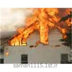 بیمه خانه امن سامان