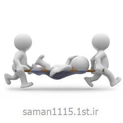بیمه حوادث انفرادی و خانوادگی سامان
