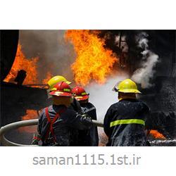 بیمه آتش سوزی سامان