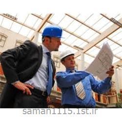 بیمه مسئولیت مدنی مجریان و مهندسان ناظر