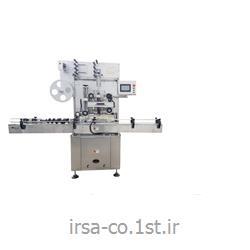 دستگاه لیبل اسلیو HM-200