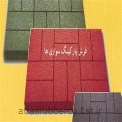 ورق اسفنجی sponges ضد روغن و حرارت