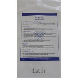 نوار سیلیکونی اسکار اِف ایکس(سایز2.5*30) ترمیم کننده اسکار قدیم و جدید