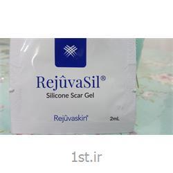 ژل ترمیم کننده دو گرمی رژواسیل rejuvasil