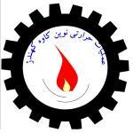لوگو شرکت عملیات حرارتی نوین کاوه کهندژ