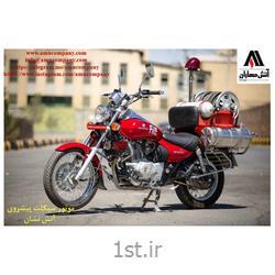 موتورسیکت پیشروی آتش نشانی