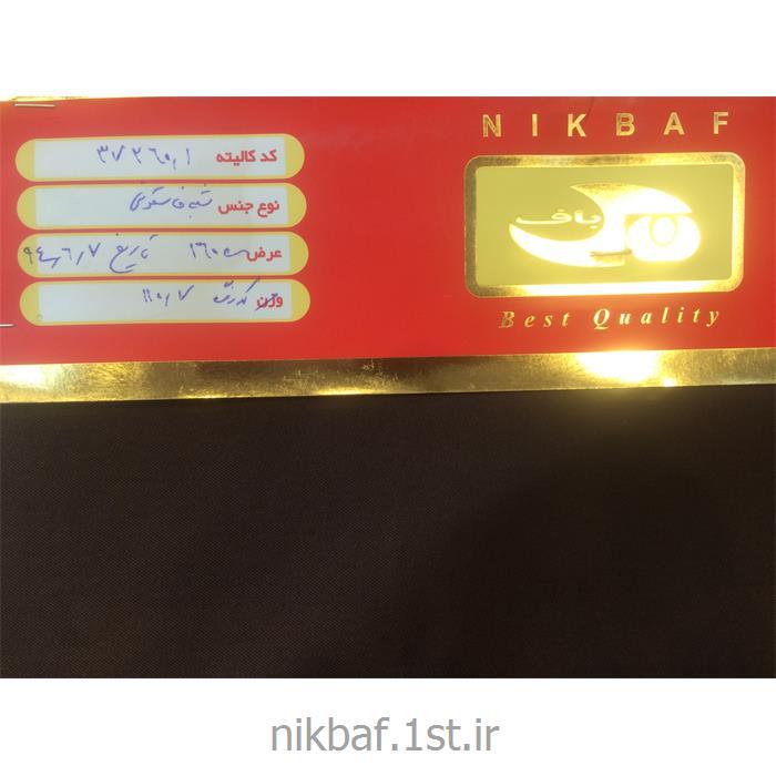 عکس پارچه پلی استر- ویسکوزپارچه شبه فاستونی قهوه ایی روشن عرض 160 ایرانی