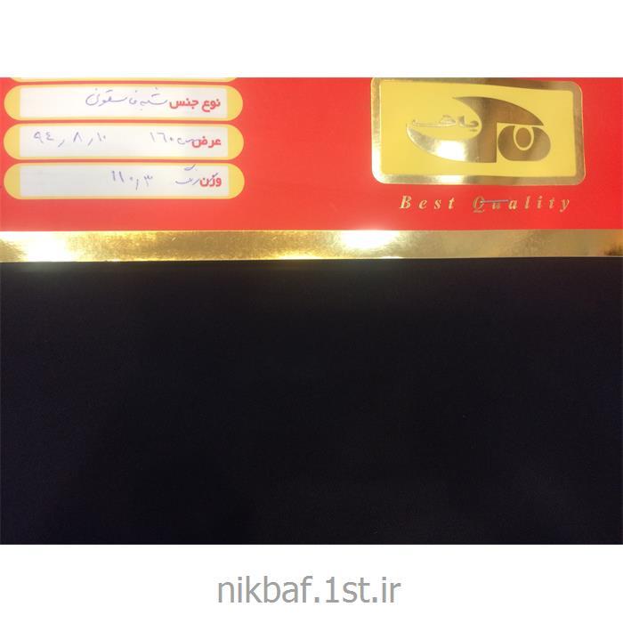 عکس پارچه پلی استر- ویسکوزپارچه شبه فاستونی سرمه ای عرض 160 ایرانی