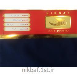 پارچه شبه فاستونی آبی درباری عرض 160 ایرانی