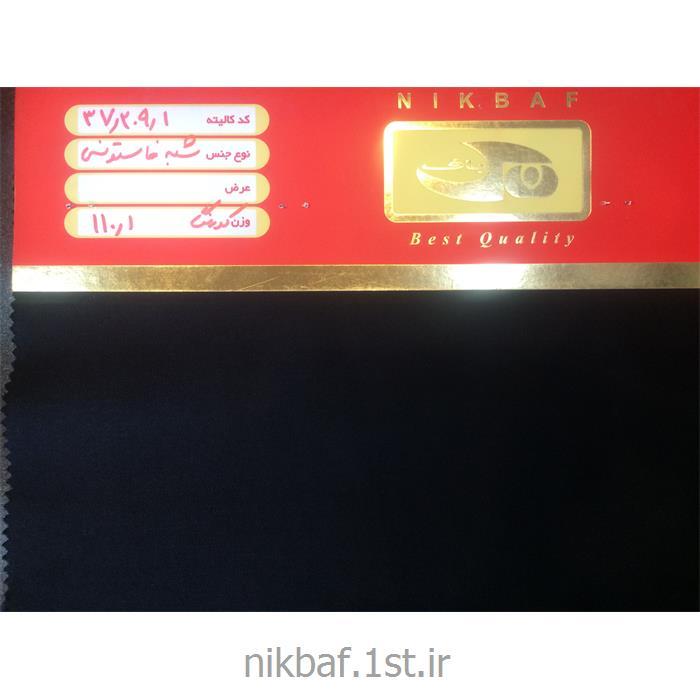عکس پارچه پلی استر- ویسکوزپارچه شبه فاستونی مشکی عرض 160 ایرانی
