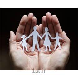 عکس خدمات بیمه ایبیمه حوادث گروهی (شرکتی) بیمه ملت