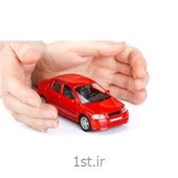 بیمه بدنه اتومبیل بیمه ملت