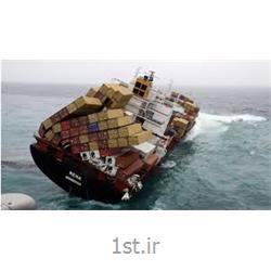 بیمه بدنه کشتی بیمه ملت