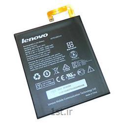 باتری تبلت لنوو مدل اس 8-LENOVO S8-50 BATTERY