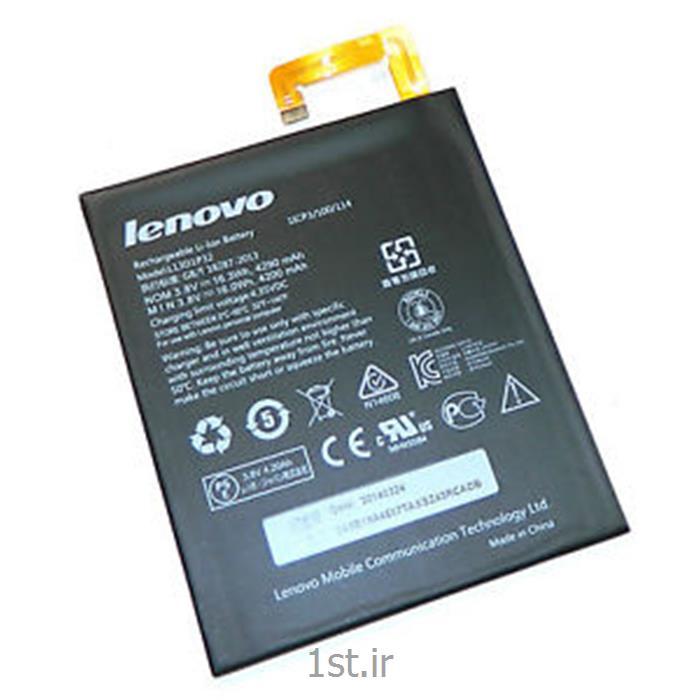 باتری تبلت لنوو مدلLENOVO S8-50 BATTERY
